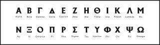 greek-alphabet-long