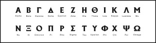 greek-alphabet-long